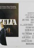 """Постер 5 из 5 из фильма """"Джулия"""" /Julia/ (1977)"""