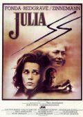 """Постер 2 из 5 из фильма """"Джулия"""" /Julia/ (1977)"""