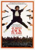 """Постер 4 из 4 из фильма """"Джек-попрыгун"""" /Jumpin' Jack Flash/ (1986)"""