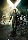 """Постер 16 из 51 из фильма """"Люди Икс: Дни минувшего будущего"""" /X-Men: Days of Future Past/ (2014)"""