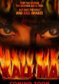 "Постер 1 из 1 из фильма ""Кали Ма"" /Kali Ma/ (2007)"
