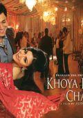 """Постер 2 из 4 из фильма """"Исчезнувшая луна"""" /Khoya Khoya Chand/ (2007)"""