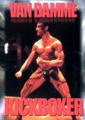 "Постер 2 из 11 из фильма ""Кикбоксер"" /Kickboxer/ (1989)"