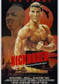 "Постер 4 из 11 из фильма ""Кикбоксер"" /Kickboxer/ (1989)"