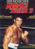 "Постер 6 из 11 из фильма ""Кикбоксер"" /Kickboxer/ (1989)"