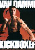 "Постер 7 из 11 из фильма ""Кикбоксер"" /Kickboxer/ (1989)"