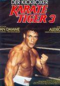 "Постер 10 из 11 из фильма ""Кикбоксер"" /Kickboxer/ (1989)"