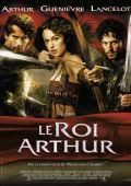 "Постер 3 из 12 из фильма ""Король Артур"" /King Arthur/ (2004)"