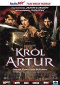 "Постер 7 из 12 из фильма ""Король Артур"" /King Arthur/ (2004)"