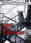 """Постер 1 из 1 из фильма """"Вселенская печаль"""" /King of Sorrow/ (2007)"""