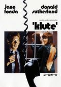"Постер 8 из 10 из фильма ""Клют"" /Klute/ (1971)"