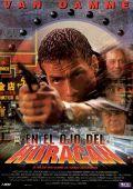 """Постер 2 из 6 из фильма """"Взрыватель"""" /Knock Off/ (1998)"""