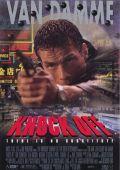"""Постер 5 из 6 из фильма """"Взрыватель"""" /Knock Off/ (1998)"""
