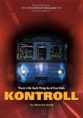 """Постер 2 из 4 из фильма """"Контроль"""" /Kontroll/ (2003)"""