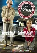 "Постер 1 из 1 из фильма ""Конец"" /Konyec - Az utolso csekk a poharban/ (2007)"