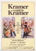 "Постер 3 из 4 из фильма ""Крамер против Крамера"" /Kramer vs. Kramer/ (1979)"