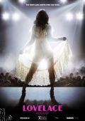 """Постер 7 из 9 из фильма """"Лавлэйс"""" /Lovelace/ (2013)"""