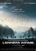 """Постер 3 из 7 из фильма """"Близкие враги"""" /L'ennemi intime/ (2007)"""