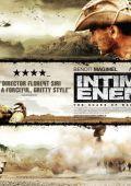 """Постер 2 из 7 из фильма """"Близкие враги"""" /L'ennemi intime/ (2007)"""