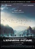 """Постер 5 из 7 из фильма """"Близкие враги"""" /L'ennemi intime/ (2007)"""