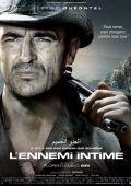 """Постер 7 из 7 из фильма """"Близкие враги"""" /L'ennemi intime/ (2007)"""