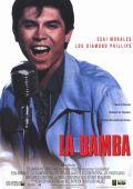 """Постер 3 из 5 из фильма """"Ла бамба"""" /La Bamba/ (1987)"""