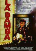 """Постер 4 из 5 из фильма """"Ла бамба"""" /La Bamba/ (1987)"""