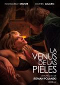 """Постер 5 из 9 из фильма """"Венера в мехах"""" /La Venus a la fourrure/ (2013)"""