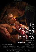 """Постер 7 из 9 из фильма """"Венера в мехах"""" /La Venus a la fourrure/ (2013)"""