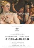 """Постер 8 из 9 из фильма """"Венера в мехах"""" /La Venus a la fourrure/ (2013)"""