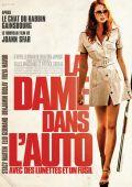 Дама в очках и с ружьем в автомобиле (2015) -- о фильме, отзывы, смотреть видео онлайн на Film.ru