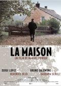 """Постер 1 из 1 из фильма """"Дом"""" /La maison/ (2007)"""