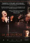 """Постер 14 из 21 из фильма """"Жизнь в розовом цвете"""" /La mome/ (2007)"""