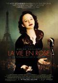 """Постер 3 из 21 из фильма """"Жизнь в розовом цвете"""" /La mome/ (2007)"""