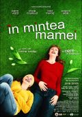 "Постер 2 из 2 из фильма ""Голова матери"" /La tete de maman/ (2007)"