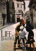 """Постер 4 из 7 из фильма """"Жизнь прекрасна"""" /La vita è bella/ (1997)"""