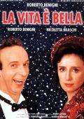 """Постер 5 из 7 из фильма """"Жизнь прекрасна"""" /La vita è bella/ (1997)"""