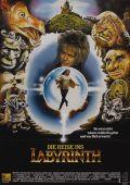 """Постер 6 из 12 из фильма """"Лабиринт"""" /Labyrinth/ (1986)"""