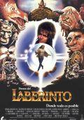"""Постер 10 из 12 из фильма """"Лабиринт"""" /Labyrinth/ (1986)"""