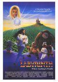 """Постер 2 из 12 из фильма """"Лабиринт"""" /Labyrinth/ (1986)"""