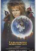 """Постер 5 из 12 из фильма """"Лабиринт"""" /Labyrinth/ (1986)"""