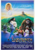 """Постер 4 из 12 из фильма """"Лабиринт"""" /Labyrinth/ (1986)"""