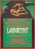 """Постер 1 из 12 из фильма """"Лабиринт"""" /Labyrinth/ (1986)"""