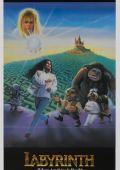 """Постер 3 из 12 из фильма """"Лабиринт"""" /Labyrinth/ (1986)"""