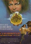 """Постер 7 из 12 из фильма """"Лабиринт"""" /Labyrinth/ (1986)"""