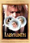 """Постер 8 из 12 из фильма """"Лабиринт"""" /Labyrinth/ (1986)"""