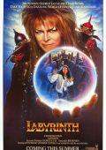 """Постер 11 из 12 из фильма """"Лабиринт"""" /Labyrinth/ (1986)"""
