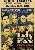 "Постер 3 из 7 из фильма ""Леди на один день"" /Lady for a Day/ (1933)"