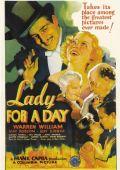 "Постер 5 из 7 из фильма ""Леди на один день"" /Lady for a Day/ (1933)"