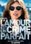 """Постер 6 из 6 из фильма """"Любовь - это идеальное преступление"""" /L'amour est un crime parfait/ (2013)"""